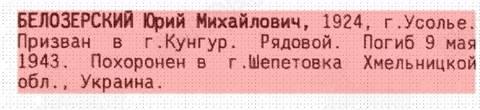 http://s3.uploads.ru/t/zv41U.jpg