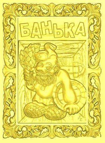 http://s3.uploads.ru/t/zyObX.jpg