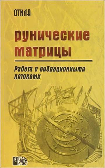 http://s3.uploads.ru/t/zycqE.jpg