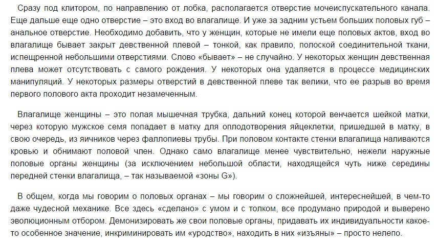 http://s3.uploads.ru/t1DiK.jpg