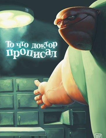 http://s3.uploads.ru/t3xrZ.jpg