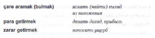 http://s3.uploads.ru/t6i15.jpg