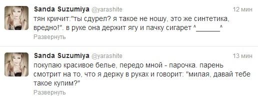 http://s3.uploads.ru/t9SQA.jpg