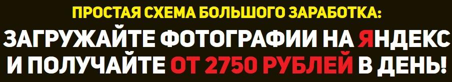 http://s3.uploads.ru/tCkuE.jpg