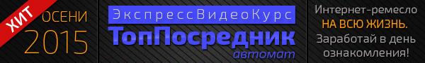 http://s3.uploads.ru/tEsBA.jpg