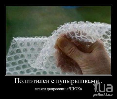 http://s3.uploads.ru/tIaW9.jpg