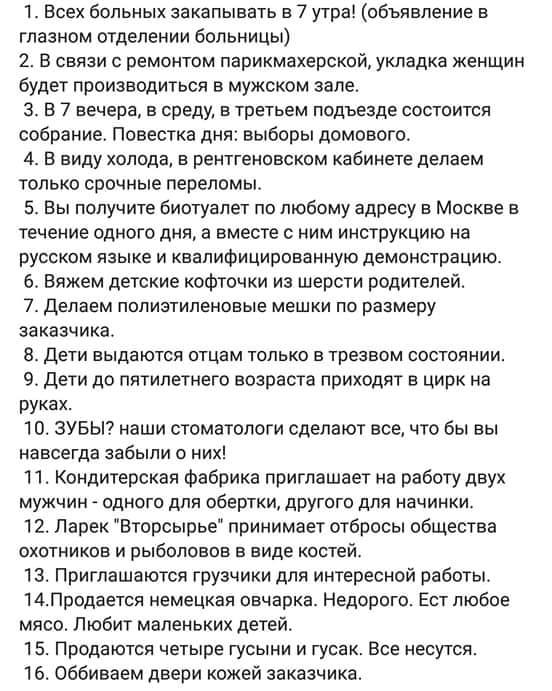 http://s3.uploads.ru/tIsPF.jpg