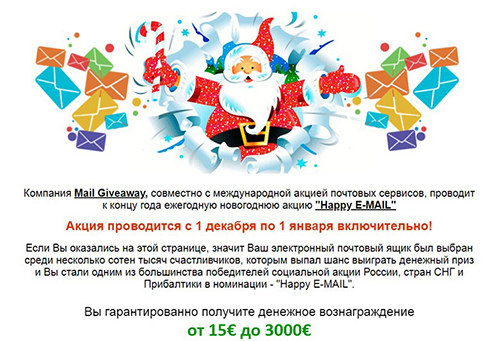 http://s3.uploads.ru/tJ2OH.jpg