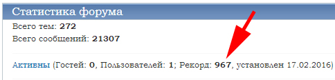 http://s3.uploads.ru/tMINf.jpg