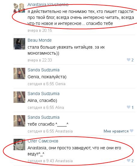 http://s3.uploads.ru/tNLlu.png