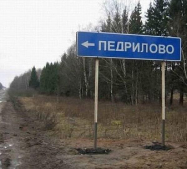 http://s3.uploads.ru/tZ95B.jpg