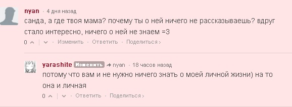 http://s3.uploads.ru/ta51P.jpg
