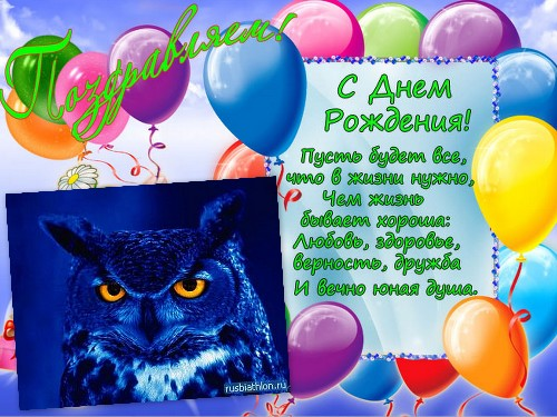 http://s3.uploads.ru/tcoKB.jpg