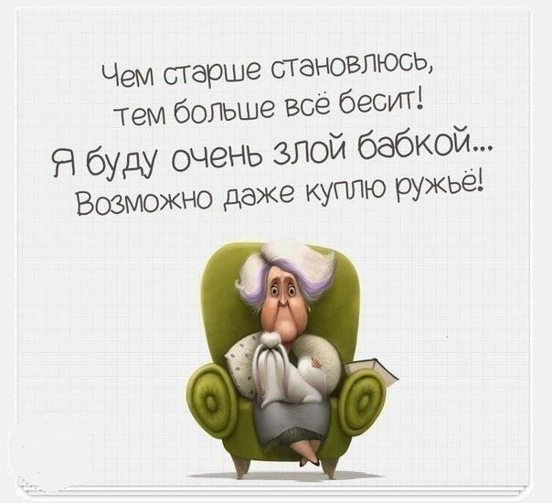 http://s3.uploads.ru/te0xa.jpg
