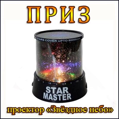 http://s3.uploads.ru/tixGP.jpg