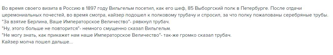 http://s3.uploads.ru/tjTn9.png