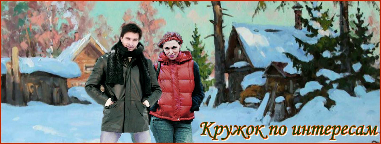 http://s3.uploads.ru/tksnG.jpg