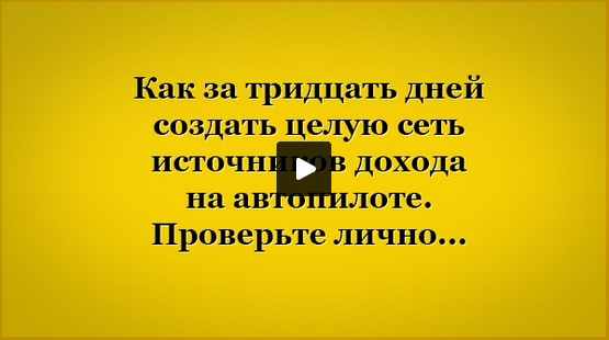 http://s3.uploads.ru/tnaDC.jpg