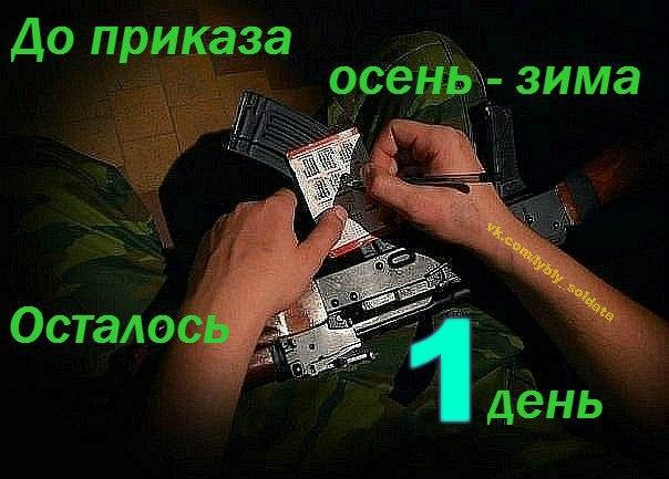 http://s3.uploads.ru/toic7.jpg