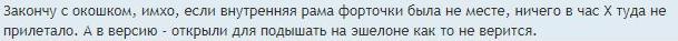 http://s3.uploads.ru/tpiq4.png