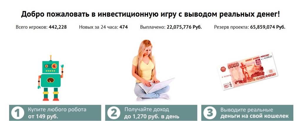 http://s3.uploads.ru/tsFzB.jpg