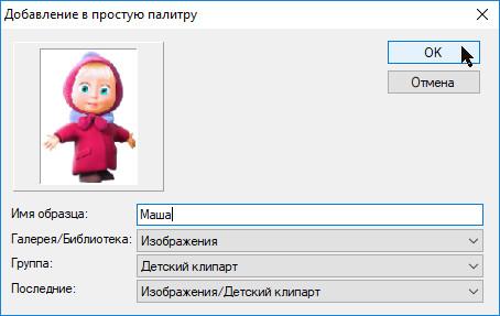 http://s3.uploads.ru/twBaH.jpg