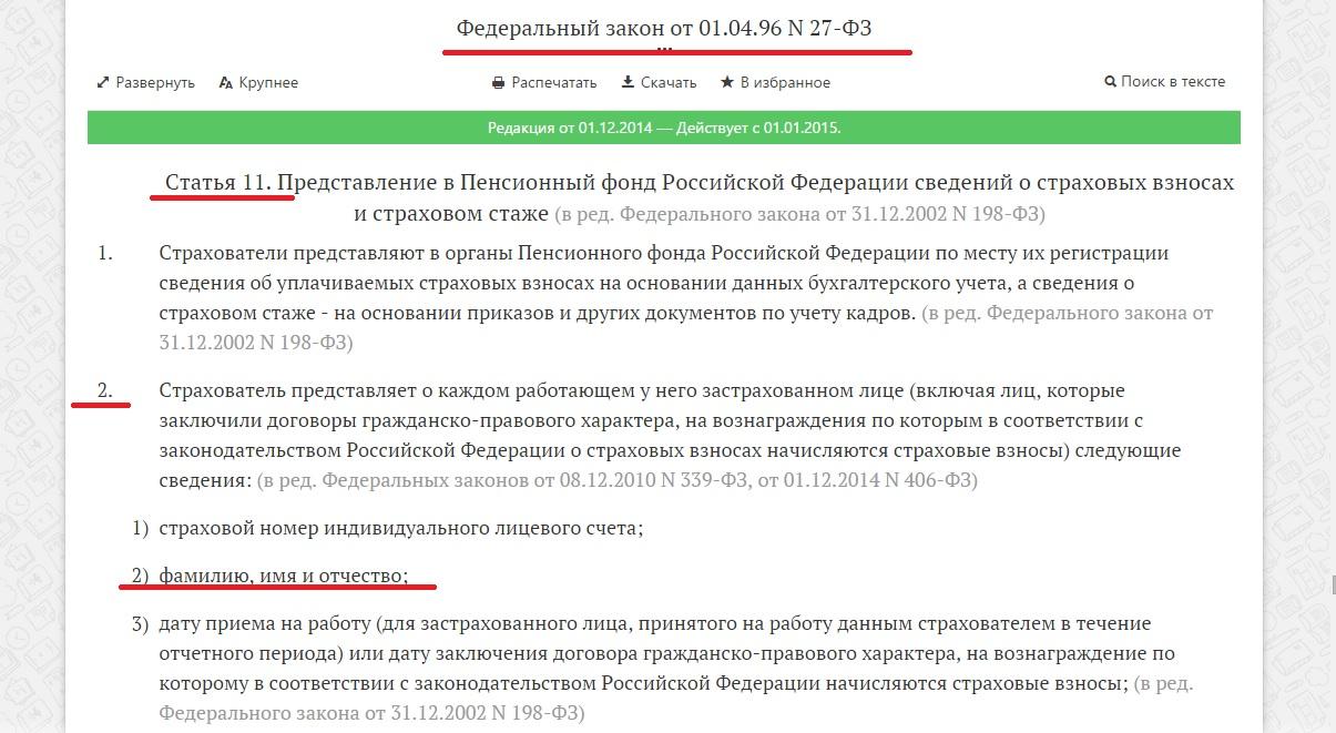 http://s3.uploads.ru/twxfP.jpg