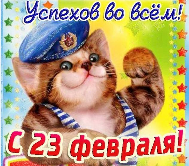 http://s3.uploads.ru/tz9gf.jpg
