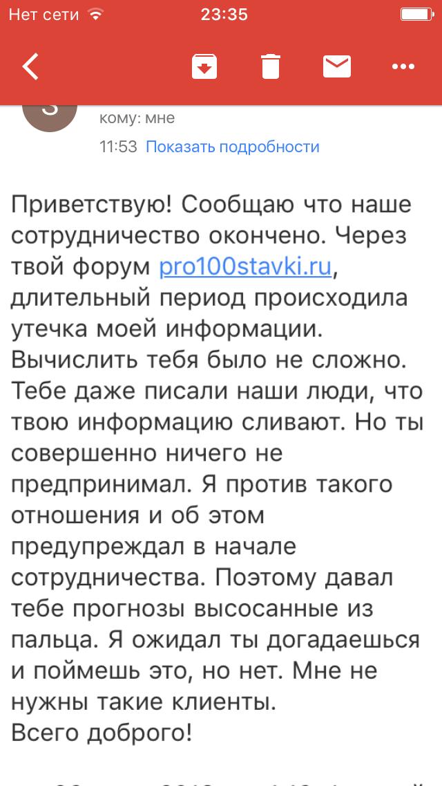 http://s3.uploads.ru/u10Kp.png