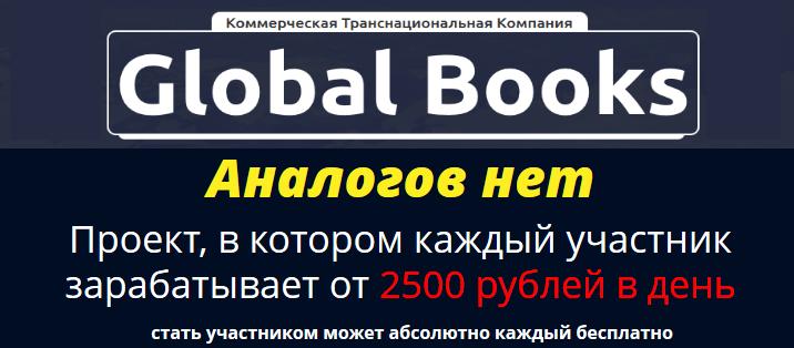 http://s3.uploads.ru/u3Lnm.png