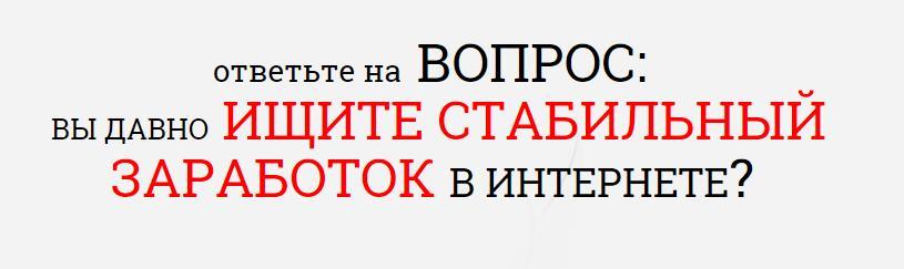 http://s3.uploads.ru/u3yaZ.jpg