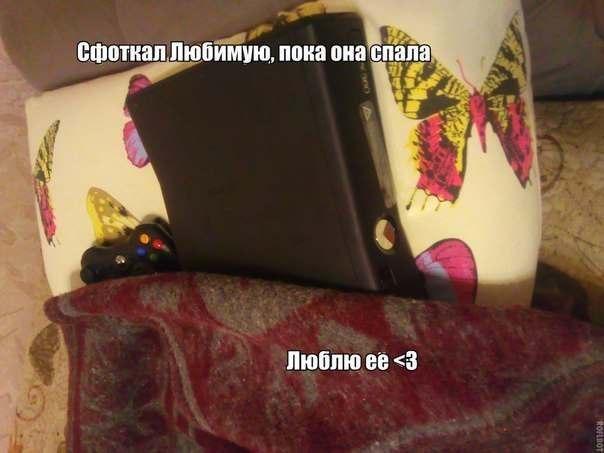 http://s3.uploads.ru/u4wMs.jpg