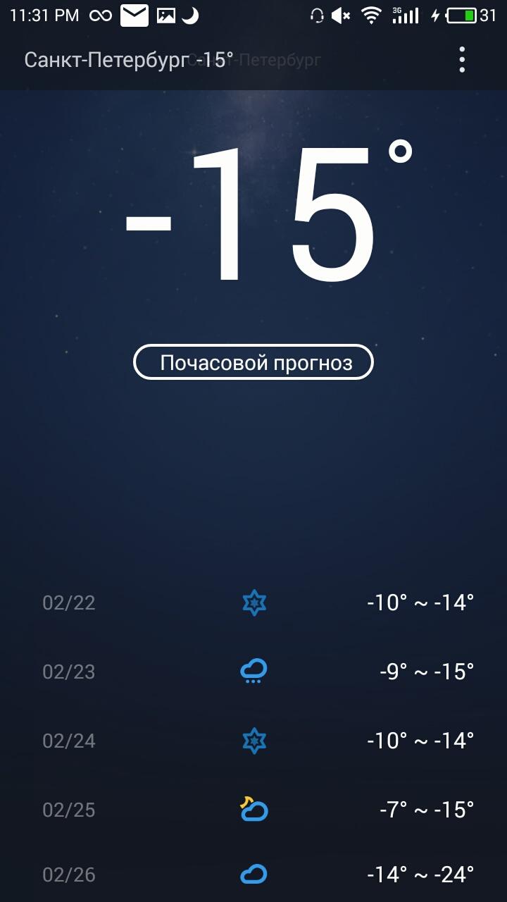 http://s3.uploads.ru/u6XfD.jpg