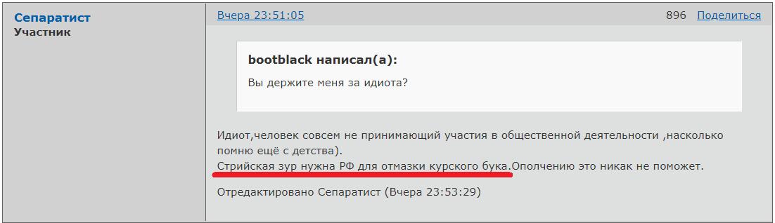 http://s3.uploads.ru/u7xsA.png