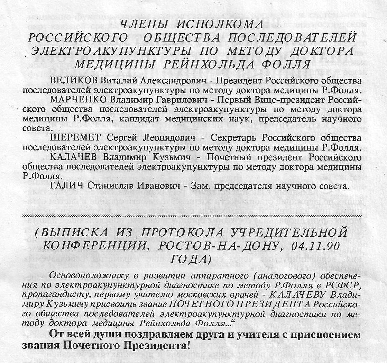 http://s3.uploads.ru/uBnM7.jpg
