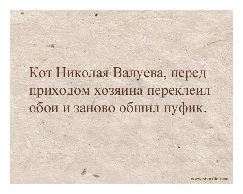 http://s3.uploads.ru/uFfAM.jpg