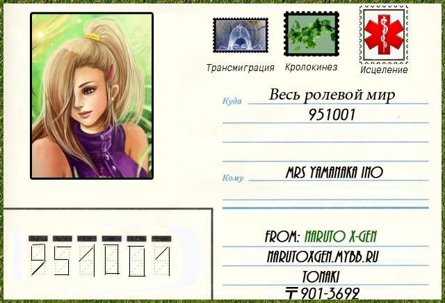 http://s3.uploads.ru/uLEcW.png
