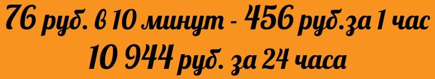 http://s3.uploads.ru/uM6ZY.jpg
