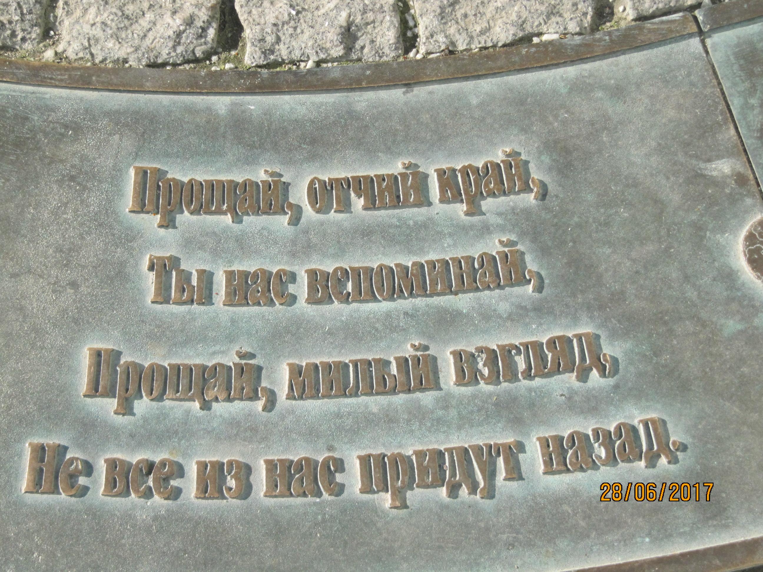http://s3.uploads.ru/uNs8D.jpg
