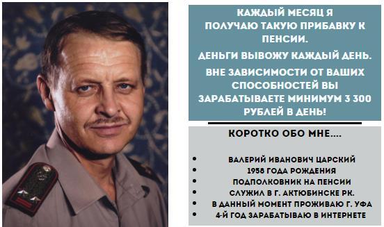 http://s3.uploads.ru/uNvh9.jpg
