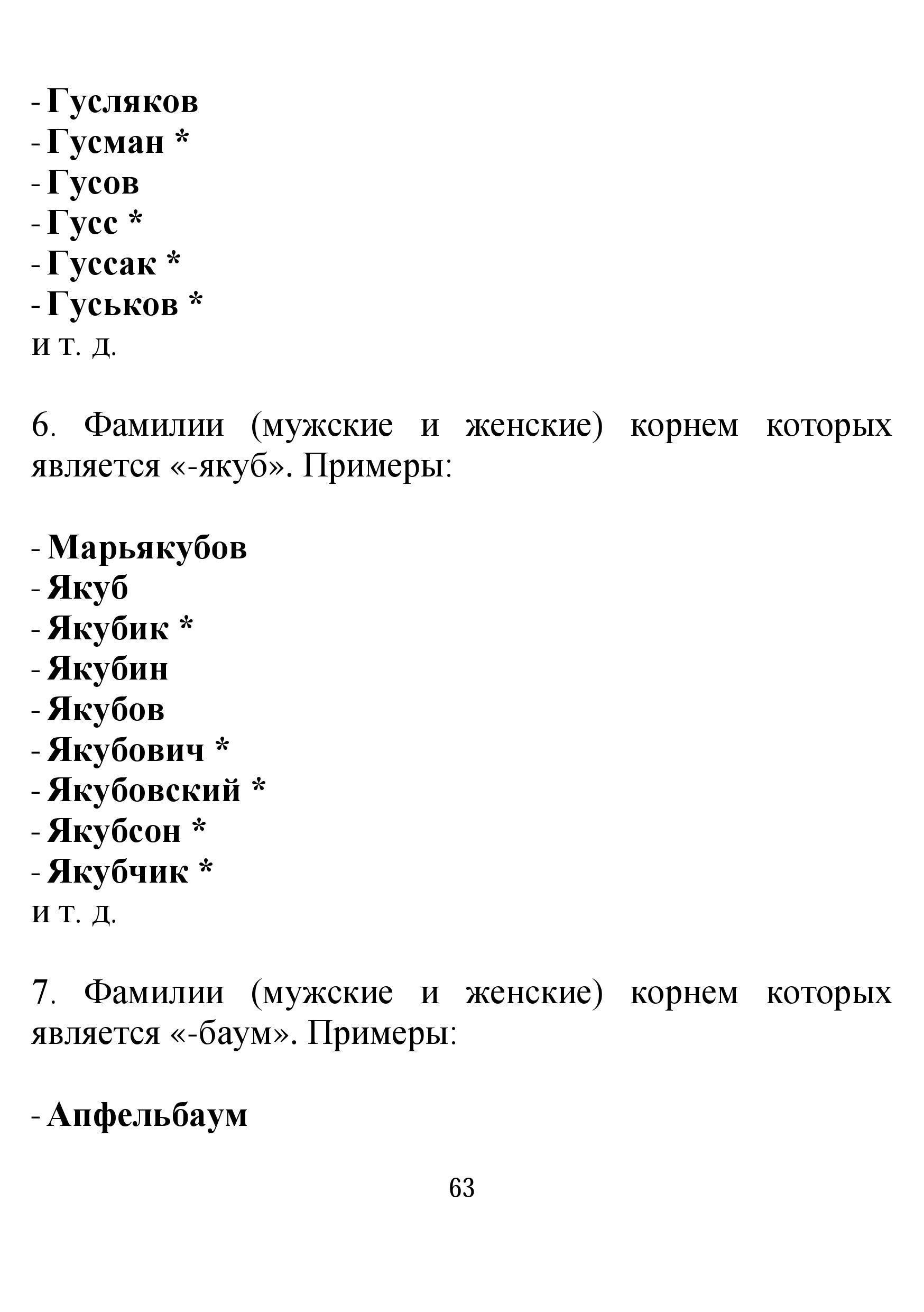 http://s3.uploads.ru/uRl67.jpg