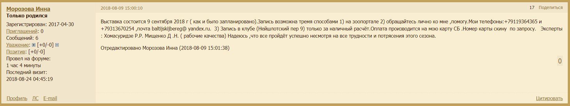 http://s3.uploads.ru/uTqec.jpg