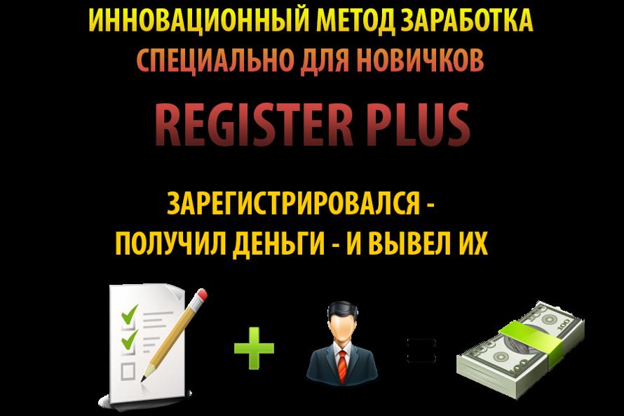 http://s3.uploads.ru/uWH4O.png