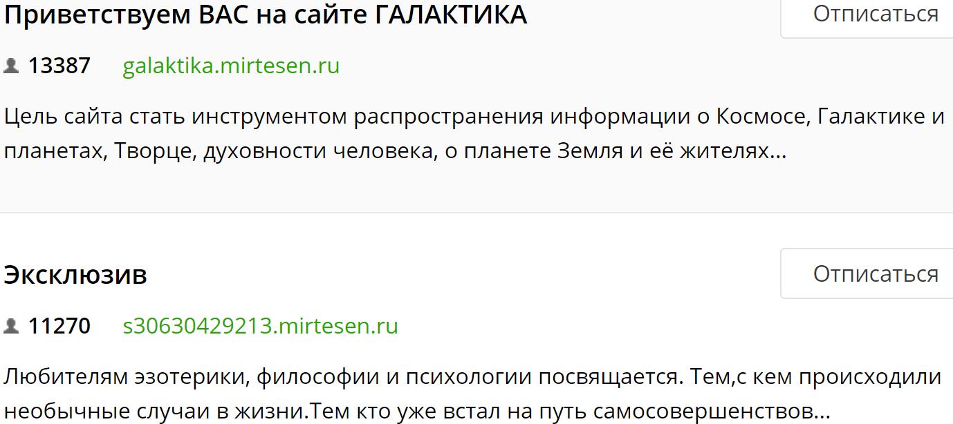http://s3.uploads.ru/uWgVb.png