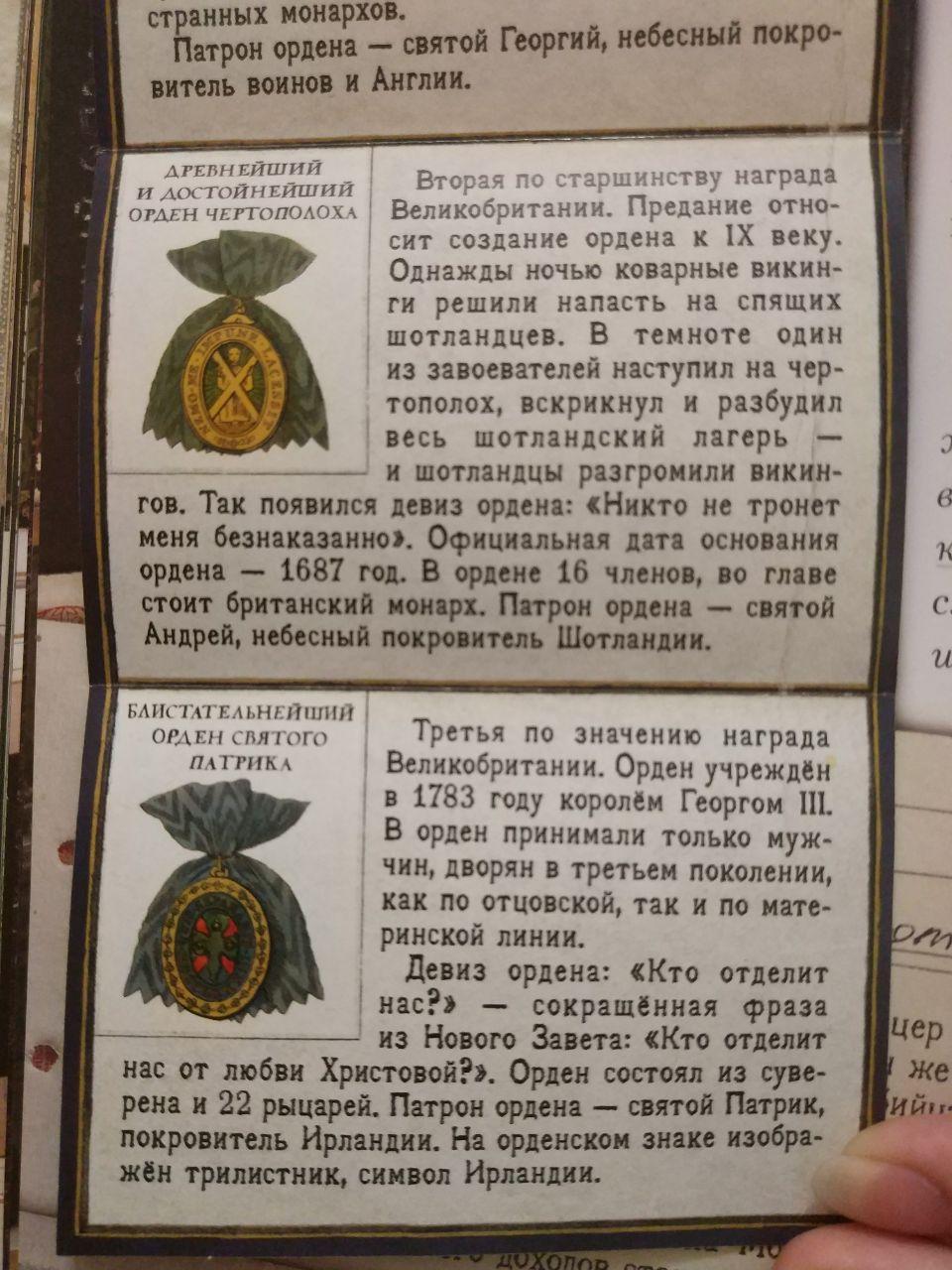http://s3.uploads.ru/ugFN2.jpg