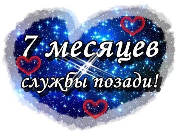 http://s3.uploads.ru/ultXH.jpg