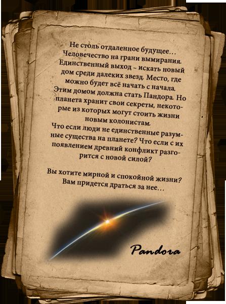 http://s3.uploads.ru/urRKw.png