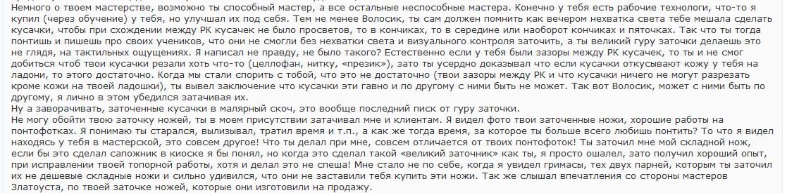 http://s3.uploads.ru/uxBqt.png
