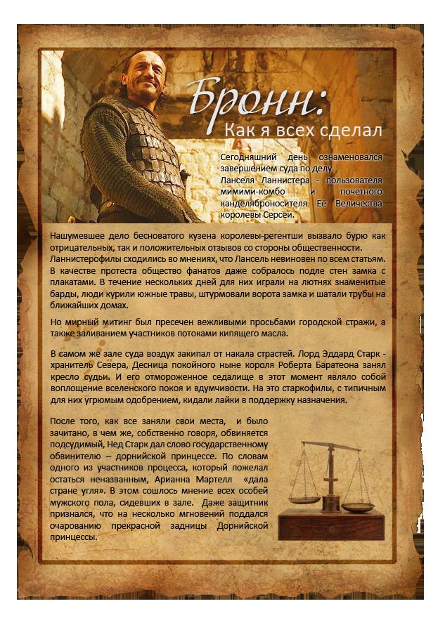 http://s3.uploads.ru/uzVyT.png