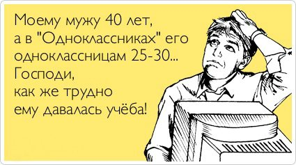 http://s3.uploads.ru/uzhs1.jpg